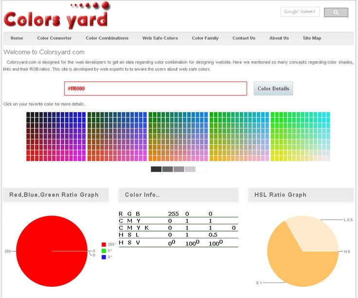 New look!!!!!!!!!!!!!!!!!!!!!!!!!!!!!!!!!!!!!!!!!!!!! we are happy to say that our colorsyard.com changed Theme recently with cool colors.  Represent your thoughts with beautiful colors.