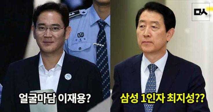 삼성그룹 2인자들의 오욕의 역사와 비참한 최후