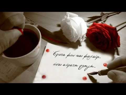 Αόρατη πληγή - Μελίνα Ασλανίδου - YouTube