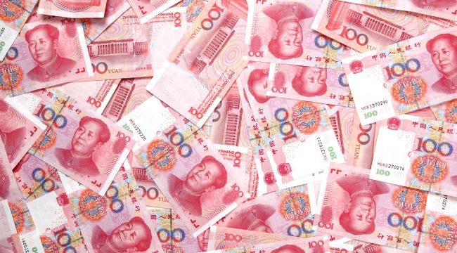 China says recent yuan declines within normal range - http://www.therakyatpost.com/business/2014/02/23/china-says-recent-yuan-declines-within-normal-range/