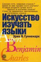 Читаемые книги — Библиотека ginnycake (Светлана Зыкина)