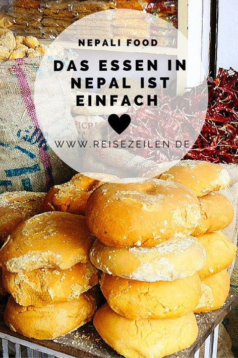 Momo & Co. - Meine Erfahrungen mit dem leckeren Essen in #Nepal