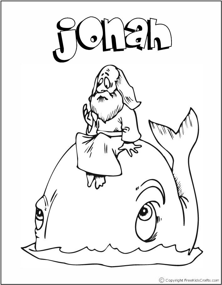 for Sunday School...Free Kids Crafts - Bible Stories Coloring Pages...B