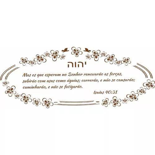 Adesivo Bíblia Isaías 40:31 Esperar No Senhor Vários Modelos - R$ 52,99