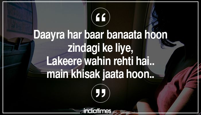 These 9 Beautiful Couplets By Piyush Mishra Will Change How You Look At Love & Life