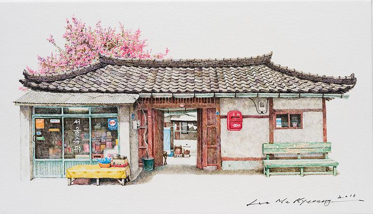 Seoul Super Market | 이미경 Lee Me Kyeoung | 2016.4