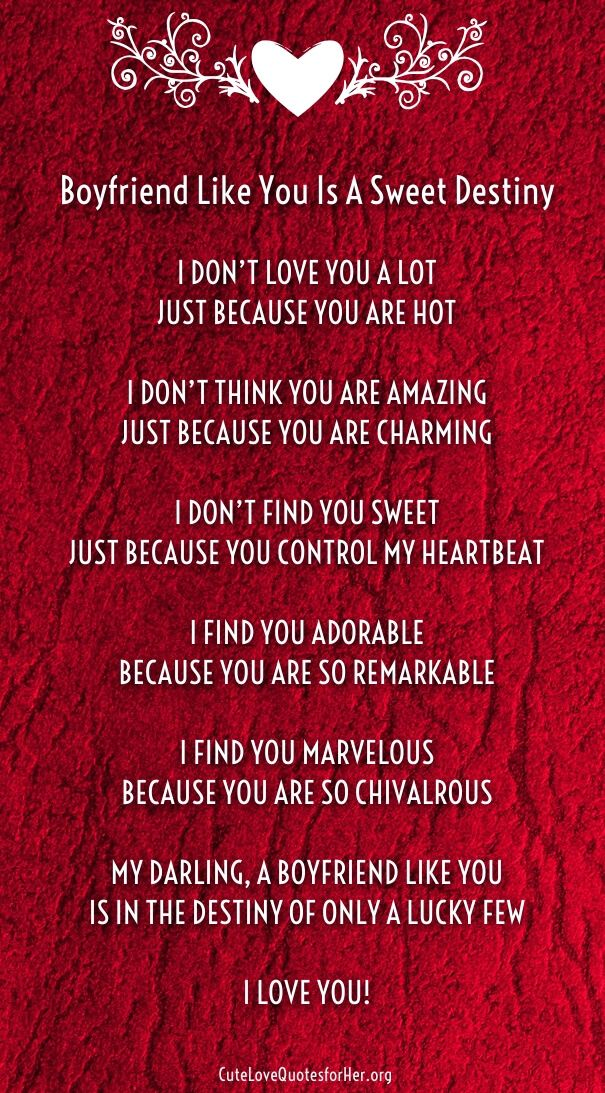 Love Poems For Your Boyfriend That Will Make Him Cry Quotes For Your Boyfriend Poems For Your
