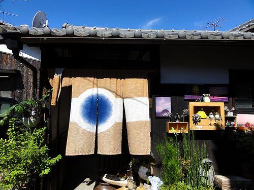 naoshima_noren6