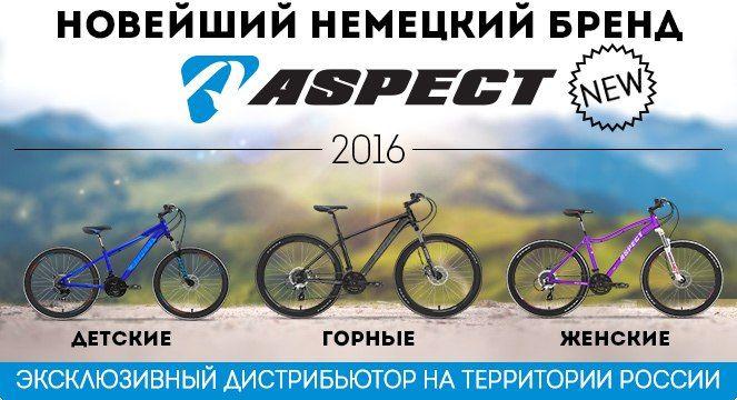http://ytro.in/goo/gz  Лучший помощник - для путешествия на колесах!  http://ytro.in/goo/gz  #твойвелик  Вы можете найти данное предложение по фразам: . . .  велосипед, велик, smarthalo, умный велосипед, беларусь, белорусскийтут, belarustoday, видеотут, тутбай, порталтутбай, тутбайсегодня, тутонлайнбесплатно, newsfrombelarus, belarusvideo, готовим велосипед к сезону, bicycle (sports equipment), смотретьтут, минск, выбор велосипеда, первый велосипед, bicycle, outdoor time, время вне дома…