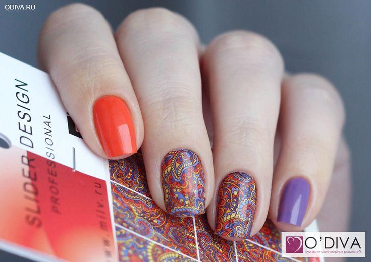 "Milv, лак для ногтей (#30) http://odiva.ru/~qZR6Q Milv, лак для ногтей (#54) http://odiva.ru/~dTKck Milv, слайдер-дизайн ""Узоры N201"" http://odiva.ru/~c6jBN  #milv #милв #водныенаклейки #наклейкидляногтей #слайдердизайн #наклейкинаногти #дизайнногтей #ногти #идеиманикюра #маникюр #nail #nails #stickernail #naildesign #nailart #manicure"