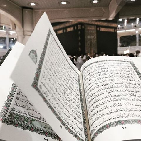 Oh Allah, increase my desire for the Quran, and make it a light for my sight and a cure for my heart and what it contains. Aameen