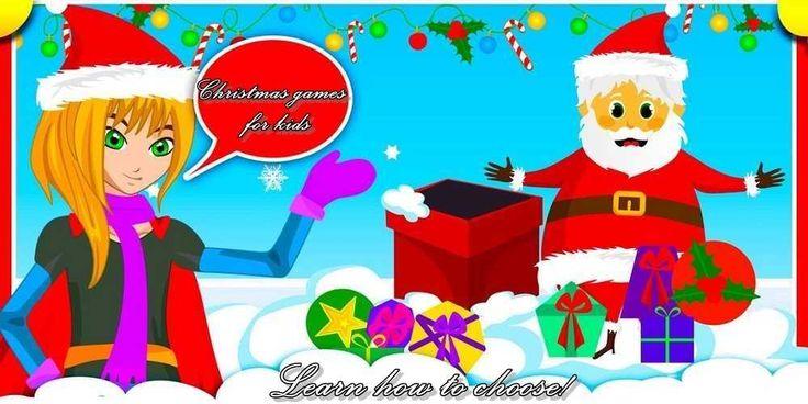 Χριστουγεννιάτικα παιχνίδια για παιδιά