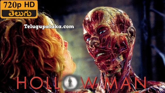 hollow man 2 full movie in hindi download 300mb
