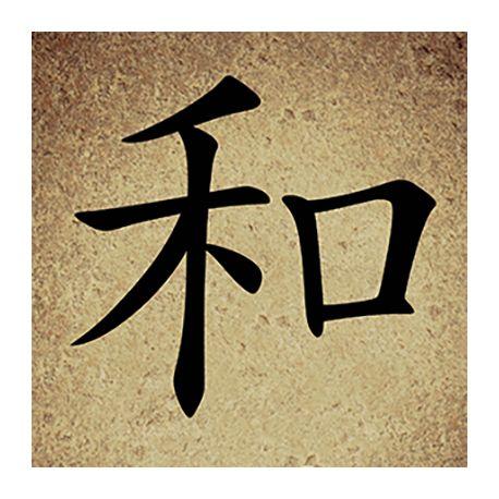 Obraz kaligrafia na płótnie - Harmonia - dostępny w rozmiarach 20x20, 30x30, 40x40, 45x45, 50x50, 55x55, 60x60, 70x70 cm #fedkolor #Japonia #Chiny #kanji #orient #kaligrafia #harmonia #ozdoby #dekoracje #obraz #na #płótnie #wydruk #zdjęcia #drukowanie