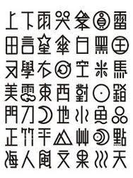 「MIENO RYU」的圖片搜尋結果