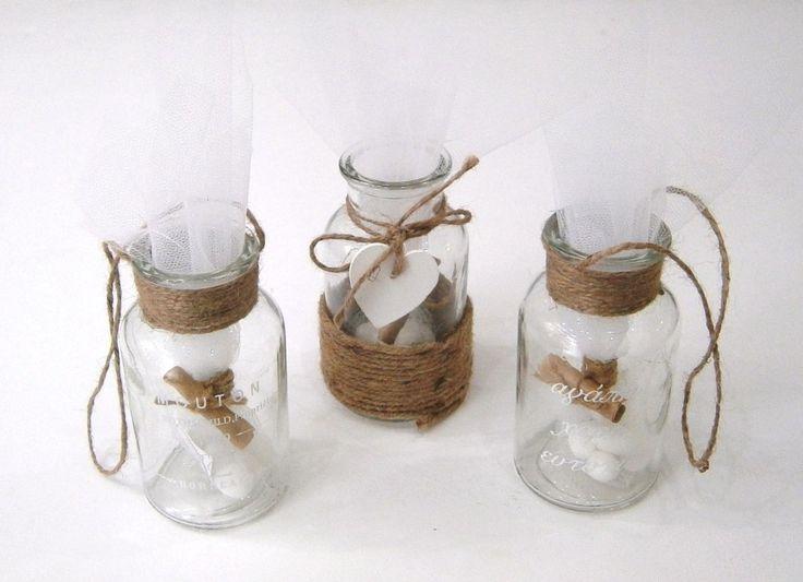 Μπομπονιέρες γάμου γυάλινα μπουκάλια WB063