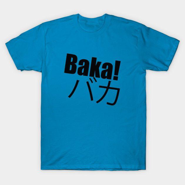 Bakaa !! Japan word