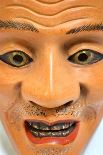 de-Madera-Mascara-japonesa-tradicional-Yorimasa-Samurai-Noh-amp-Kagura-Kabuki-Demonio
