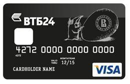 Кредитная карта «ВТБ24 — ВШЭ» Visa для выпускников Высшей школы экономики