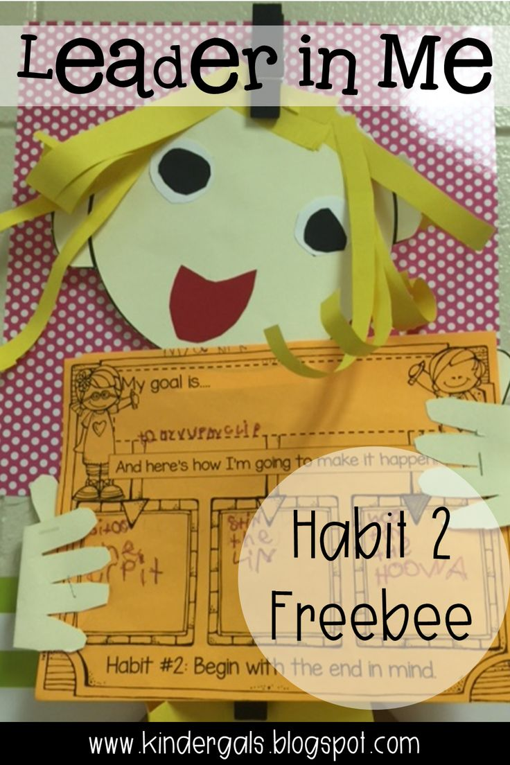 """Have you heard of the 7 Habits book? Megan's new school is a """"Leader in Me School"""". Each year they pick one of the habits to be their focu..."""