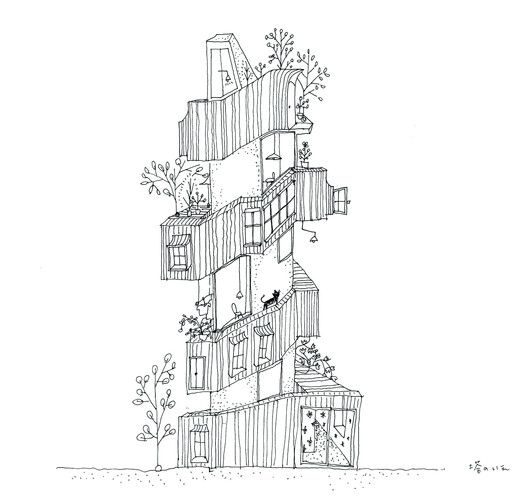Onishimaki + Hyakudayuki Architects