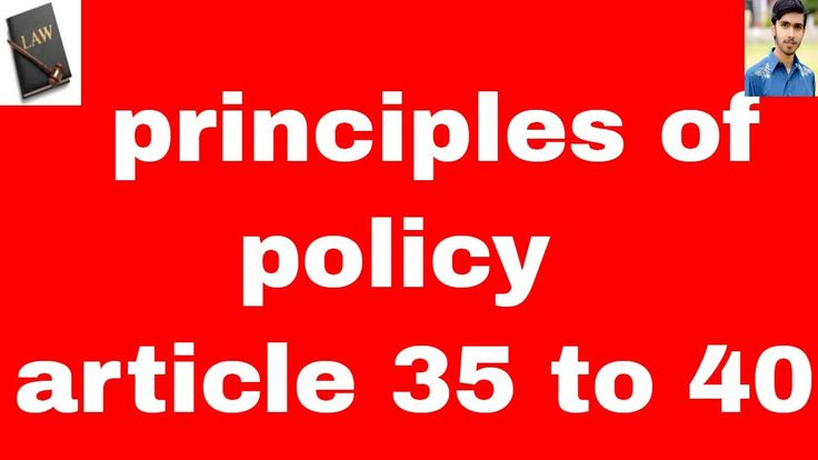 principles of policy article 35 to 40 of constitution of pakistan 1973 i...