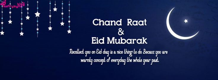 Eid Mubarak Wishes Messages For Lovers With Eid Mubarak Pictures | Poetry