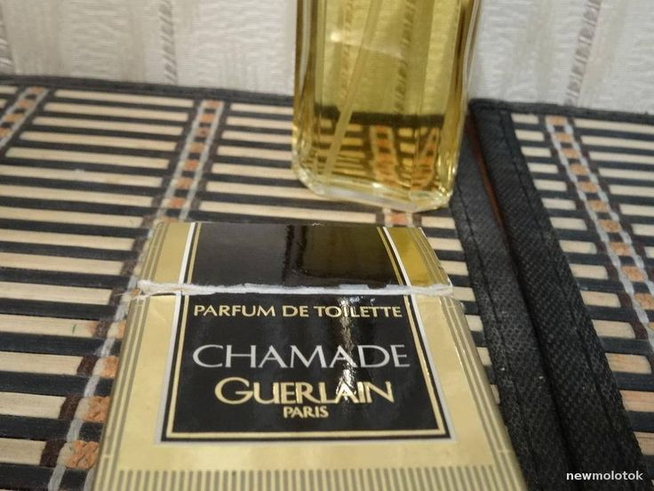 Guerlain Chamade 50ml. PDT Vintage 1992 by MyScent on Etsy