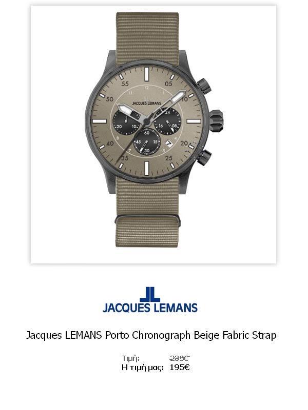 Jacques LEMANS Porto Chronograph Beige Fabric Strap  1-1749D  Όλες οι λεπτομέρειεςτου ρολογιού εδώ   http://www.oroloi.gr/product_info.php?products_id=31778