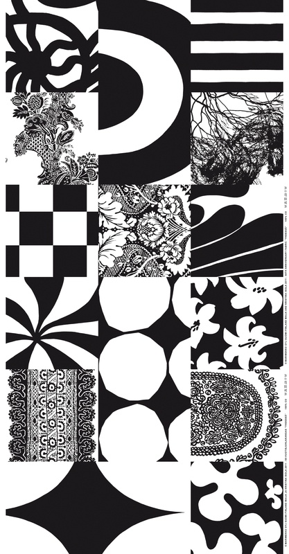 Yhdessä (Together), Design: Marimekko