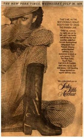 Palmroth boots at vintage ad '76 Saks Fifth Avenue