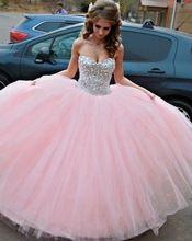 Novia piso longitud elegante Hot Pink Quinceanera vestidos 2015 vestidos de bola barato Quinceanera vestidos dulces dieciséis vestidos(China (Mainland))