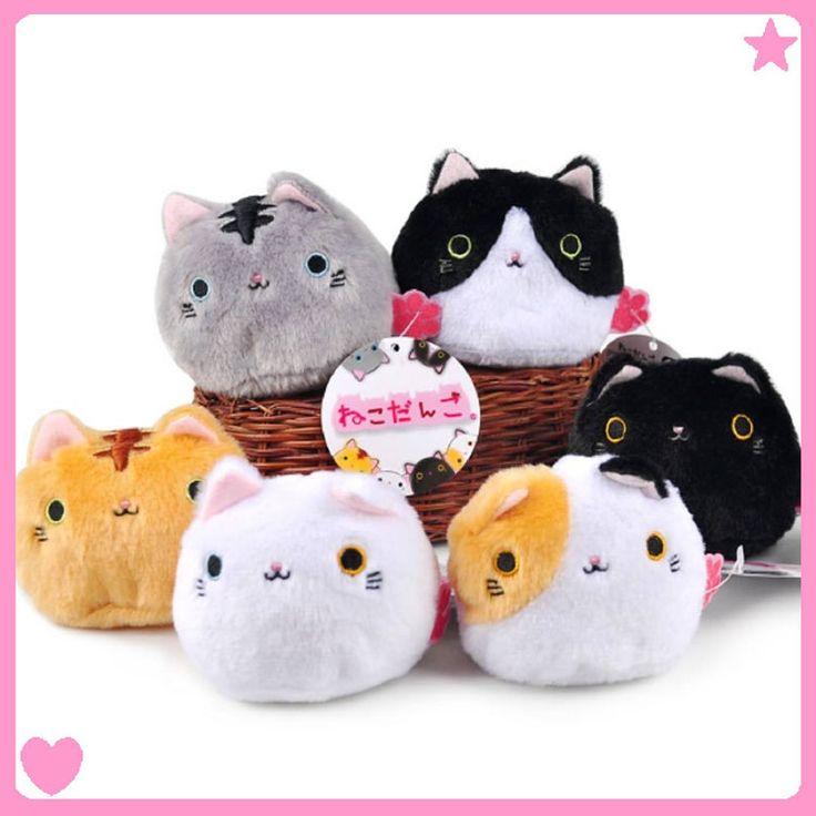Strap peluche chat