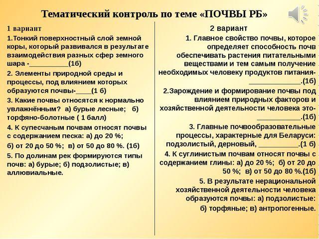 Решение задач про налоги по технологии 10 класс учебник симоненко