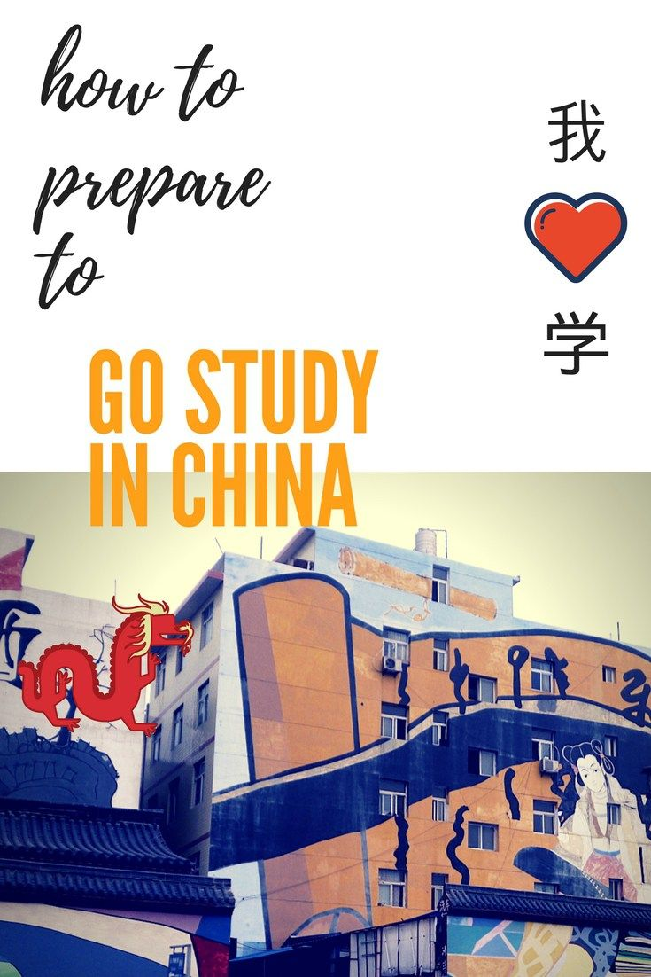 How do you go about getting prepared to study Chinese in China? A little help #movetochina #studychinese #chineselanguage #chineseuniversity #expatchina #travelchina #chinese #movetoasia #travelasia #expatasia #chinesetips