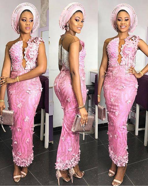 Aso Ebi Styles For Wedding Guest African Wedding Dress Nigerian