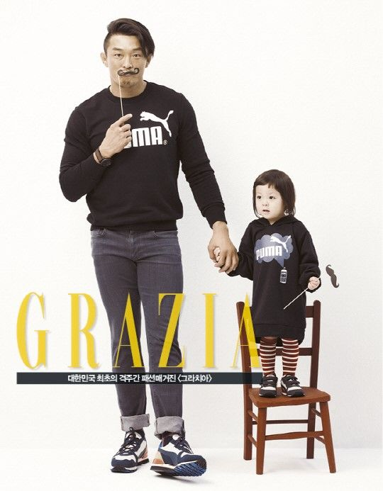 Choo Sung Hoon with his daughter Sarang for Grazia Magazine