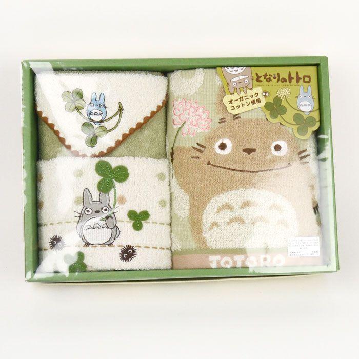 Totoro Towel Set