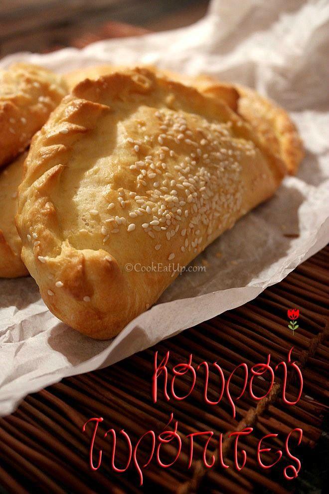 Συνταγή: Τυρόπιτες με ζύμη κουρού ⋆ CookEatUp