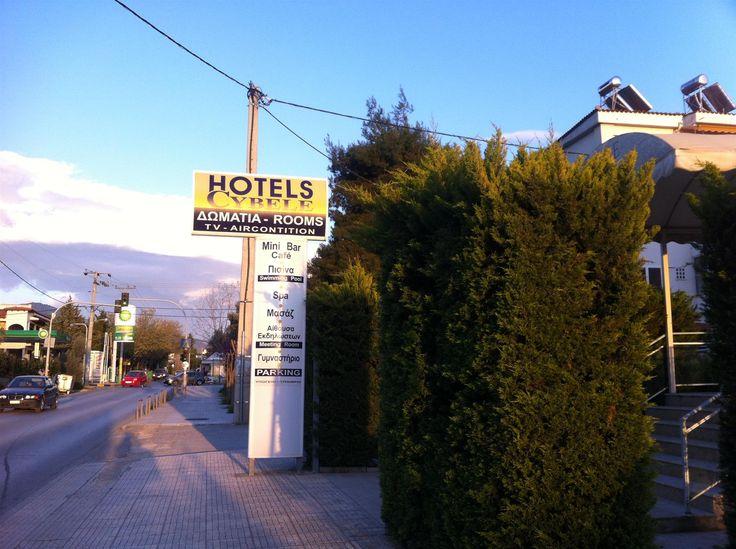 Hotel Cybele Kifisia