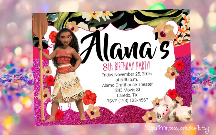 ENG/SPA Disney Moana Movie Invitation - Printable Digital File by SugarPrincessLaredo on Etsy