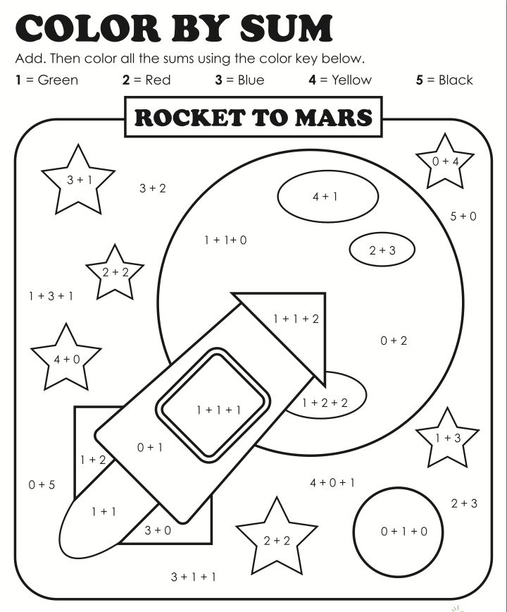 Printables Space Math Worksheet 1000 images about math games on pinterest maze solar system one thing that never goes out of style with kids is outer space encourage your childs natural need to explore our extensi