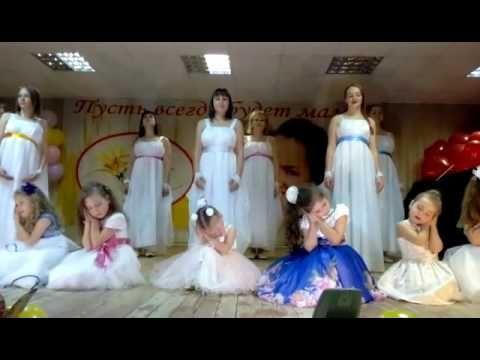Мамы в зале плакали. Танец ,,Мой ангел,,. Танцуют мамы и мл. группа студия ,,Солнышко,,от3 до 6 лет - YouTube