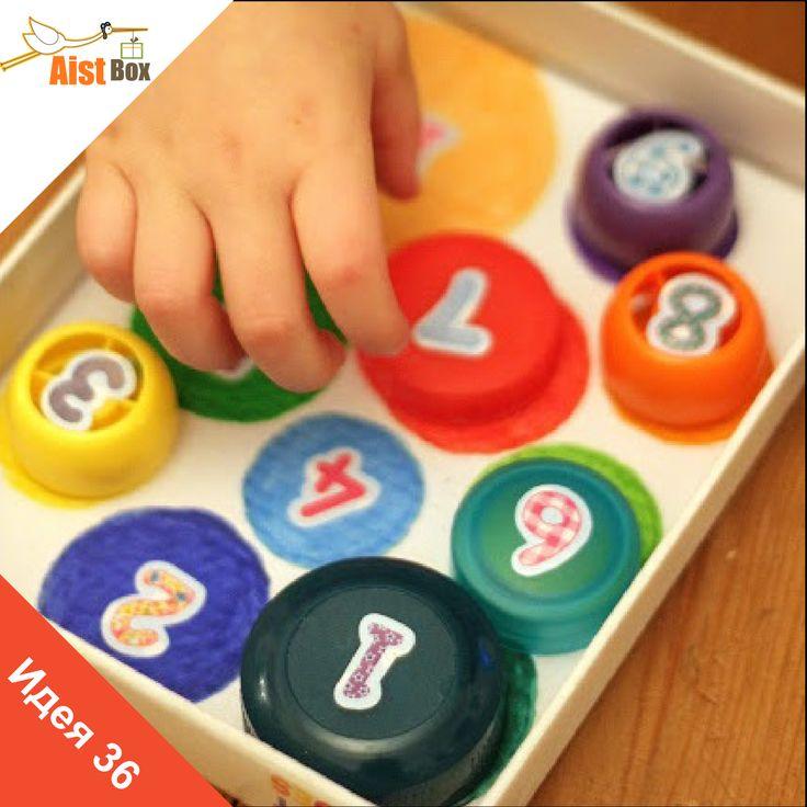 Если хорошенько покопаться дома и найти много ненужных вещей, можно сделать одну очень нужную! Убедиться в этом Вам поможет наша следующая идея. Попробуйте сделать развивающую игру, которая поможет малышам выучить цифры, цвета и размеры, а также их сопоставлять. Скорее ищите пластиковые крышечки!