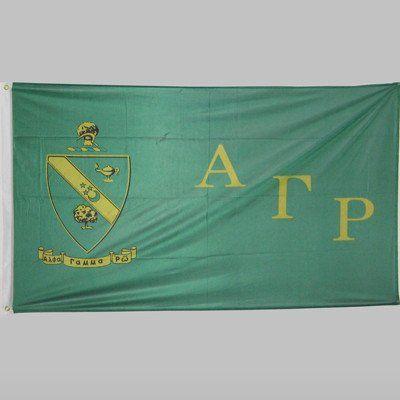 Alpha Gamma Rho Fraternity Banner - GSTC-Banner