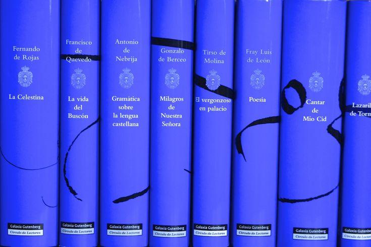 Biblioteca Clásica de la RAE