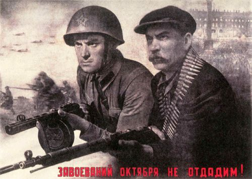 "Russia WW2 ""Let's not give up the gains of October!"""
