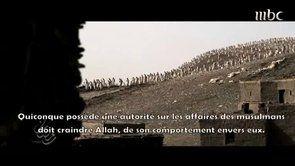 Omar al-Faruq : Bande annonce. www.serie-omar.fr