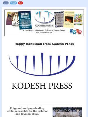 40 best Kodesh Press images on Pinterest Book, Books and Libri - shidduch resume