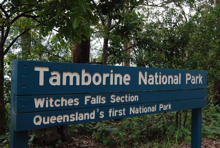 Tamborine Mountain - home of the Tour de Tamborine Mountain Sports Festival - www.tourdetamborine.com.au